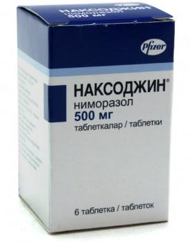 НАКСОДЖИН ТАБ. 500МГ №6 в Ярославле