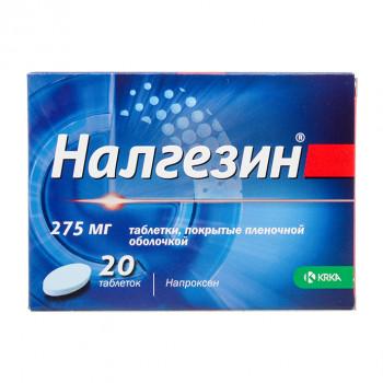 НАЛГЕЗИН ТАБ. 275МГ №20 в Челябинске