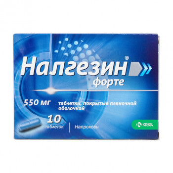 НАЛГЕЗИН ФОРТЕ ТАБ. 550МГ №10 в Ярославле