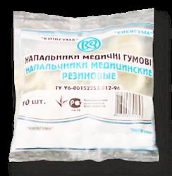 НАПАЛЬЧНИКИ ЛАТЕКС №10 в Чебоксарах