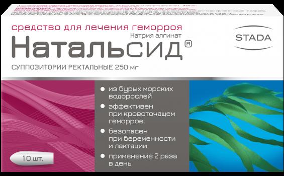 НАТАЛЬСИД СУПП. РЕКТ. 250МГ №10 в Туле