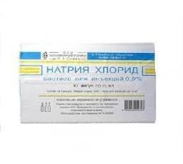 НАТРИЯ ХЛОРИД Р-Р ДЛЯ ИН. 0,9% 5МЛ №10 БЗМ в Ярославле