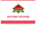 НАТРИЯ ХЛОРИД Р-Р ДЛЯ ИН. 0,9% 5МЛ №10 ЭСК в Туле