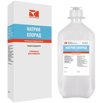 НАТРИЯ ХЛОРИД Р-Р ДЛЯ ИНФ. 0.9% 400МЛ ГТС в Ярославле
