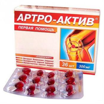 АРТРО-АКТИВ КАПС. №36 БАД в Чебоксарах