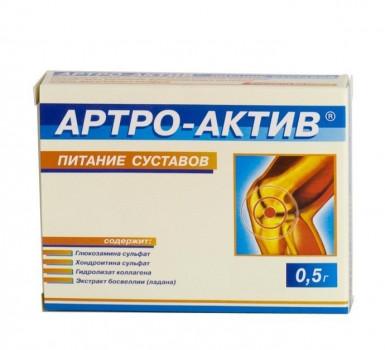 АРТРО-АКТИВ ТАБ. 500МГ №20 БАД в Чебоксарах