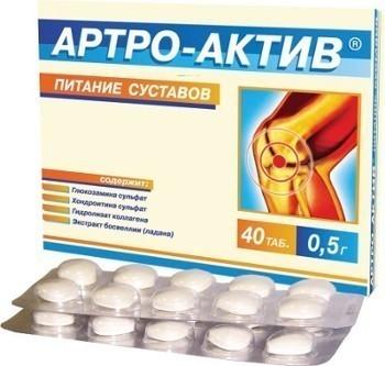 АРТРО-АКТИВ ТАБ. 500МГ №40 БАД в Чебоксарах