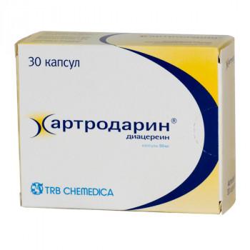 АРТРОДАРИН КАПС. 50МГ №30 в Ярославле