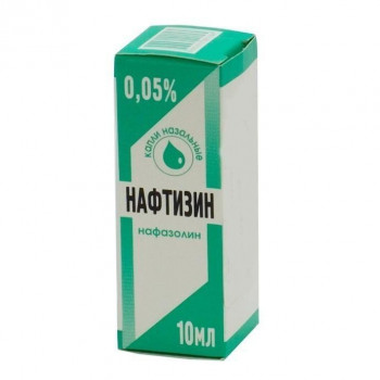 НАФТИЗИН КАПЛИ НАЗ. 0,05% 10МЛ (ФЛ-КАП) ЛФФ в Ярославле