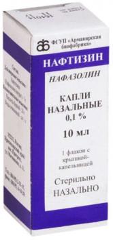 НАФТИЗИН КАПЛИ НАЗ. 0,1% 10МЛ (ФЛ-КАП) АБФ в Томске