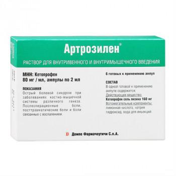 АРТРОЗИЛЕН Р-Р В/В И В/М 80МГ/МЛ 2МЛ №6 в Чебоксарах