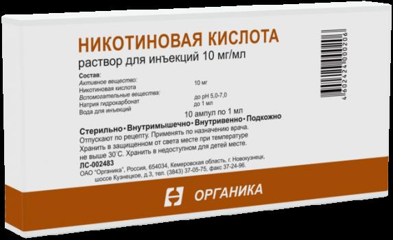 НИКОТИНОВАЯ КИСЛОТА Р-Р ДЛЯ ИН. 1% 1МЛ №10 ОРК в Красноярске