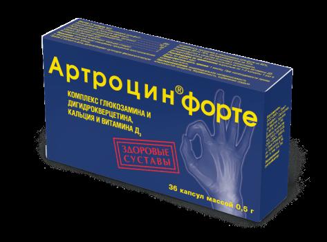 АРТРОЦИН ФОРТЕ КАПС. 350МГ №36 БАД в Хабаровске