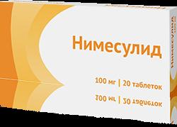 НИМЕСУЛИД ТАБ. 100МГ №20 ОЗН в Чебоксарах