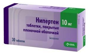 НИПЕРТЕН ТАБ. П.П.О. 10МГ №30 в Екатеринбурге