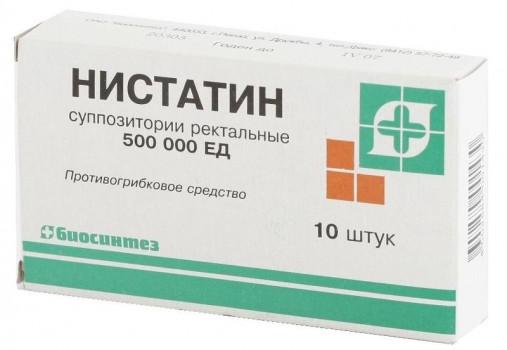НИСТАТИН СУПП.РЕКТ. 500 Т.ЕД №10 БСЗ в Чебоксарах