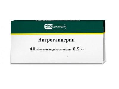 НИТРОГЛИЦЕРИН ТАБ. ПОДЪЯЗЫЧ. 500МГ №40 ФСД в Хабаровске