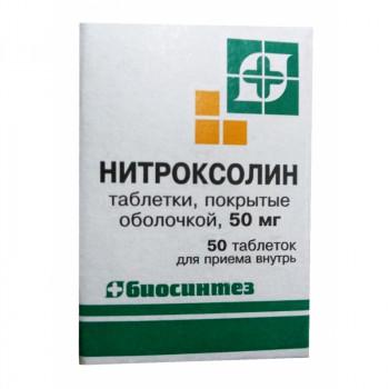 НИТРОКСОЛИН ТАБ. П.О 50МГ №50 БСЗ в Чебоксарах
