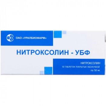 НИТРОКСОЛИН-УБФ ТАБ. П.О 50МГ №50 в Чебоксарах