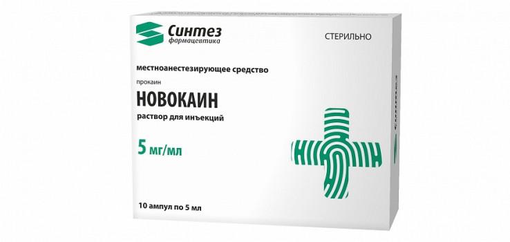 НОВОКАИН Р-Р ДЛЯ ИН. 0,5% 5МЛ №10 СИН в Томске