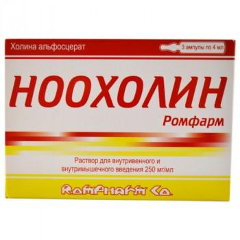 НООХОЛИН РОМФАРМ Р-Р В/В И В/М 250МГ 4МЛ №3 в Чебоксарах