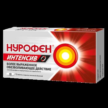 НУРОФЕН ИНТЕНСИВ  ТАБ. П.П.О. 200МГ+500МГ №12 в Хабаровске