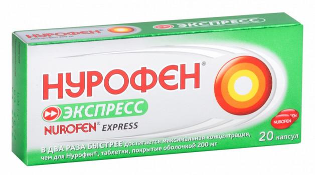 НУРОФЕН ЭКСПРЕСС КАПС. 200МГ №20 в Челябинске